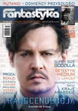 Nowa Fantastyka 05/2014 - okładka
