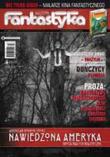 Nowa Fantastyka 07/2014 - okładka
