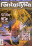 Nowa Fantastyka 1/2004 - okładka