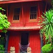 Bangkok - dom Jima Thompsona
