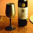 Taktyczny kieliszek do wina GSI