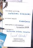 Fantastyka 2008 - Kameleon